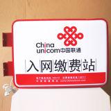 Коробка напольного знака освещения индикации СИД светлая