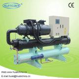 Refrigerador refrigerado por agua eficientemente de rosca de 30 toneladas
