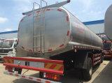 FAW 6X2 16ton 신선한 우유 수송 트럭 우유 유조 트럭
