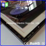 LEDバックリットのファースト・フードの印が付いているアルミニウム磁気フレームメニューボード