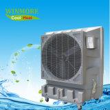 Refrigerador industrial de gran tamaño del Portable del refrigerador de aire/de aire del desierto/refrigerador de aire evaporativo