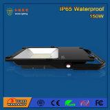 옥외 게시판 150W 고성능 LED 투광램프