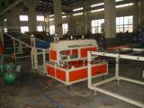 PEプラスチックシートの生産ライン