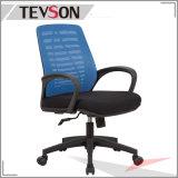 Moderner Büro-Stuhl - die Ganz-Rückseite wird vom Plastikshell mit Ineinander greifen hergestellt