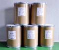 Venta caliente: Clorhidrato CAS No. del lincomicina: 859-18-7