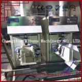 熱い販売コンテナに詰められた特別な乾燥した混合された乳鉢の生産機械