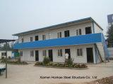 Camera modulare strutturale d'acciaio del calibro chiaro prefabbricato (HK-1)