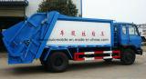Dongfeng 4*2の熱い販売10のM3屑ワゴン10立方メートルのコンパクターのごみ収集車