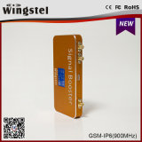 新しい方法デザイン金カラーアンテナポートが付いている小型GSM 900MHzのシグナルのブスター