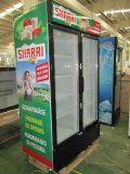 Охладитель напитка двери супермаркета вертикальный стеклянный