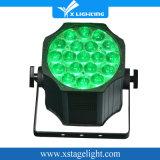 19PCS LED RGBWのズームレンズの同価はライトを上演できる