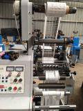 Автоматическая метка разрезая машина для флексографской печатной машины (FQ-320)