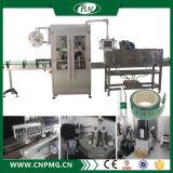 음료 병을%s PVC 레이블 수축 소매 레테르를 붙이는 기계