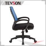 현대 사무실 의자 - 메시를 가진 플라스틱 쉘