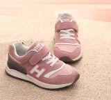 Belles chaussures de couleur rose pour les filles (CH-008)
