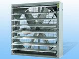 방진 공기 통풍기 잘 고정된 배기 엔진
