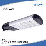 Luz de rua solar ao ar livre 130lm/W do diodo emissor de luz de 100W 150W Lumileds