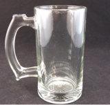 ビールコップ(ZB01-250-1)