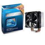 Intel quita el corazón al procesador de I7 875k