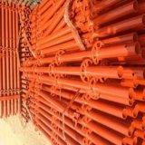 La norme d'échafaudage de Ringlock avec la poudre a enduit pour la construction