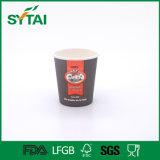 Copo de café de papel descartável impresso da alta qualidade venda quente