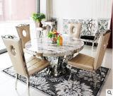 Aço inoxidável moderno que janta a cadeira com mobília da sala de visitas de Seater da tela