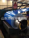 Corrugated катушка материала толя PPGI покрынная цветом стальная