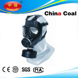 Mf12-Type Gas Masks