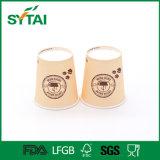 Бумажный стаканчик питья оптового изготовленный на заказ печатание Китая устранимый горячий