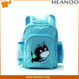 La scuola secondaria di modo imballa gli zainhi dei sacchetti di libro dei bambini per i ragazzi