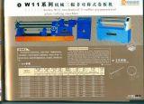 Máquina de rolamento assimétrica da placa (W11)