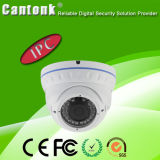 Камера IP камеры слежения HD Onvif 1080P (KIP-SHR30)