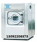 Washer automatique Machine Served pour Hotel/School/Hospital/Laundry House