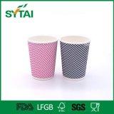 Leichter Kräuselung-Wand-Wegwerfkaffee-Papiercup mit Kappe