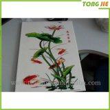 실내 혁신 비닐 전사술 벽 스티커 인쇄