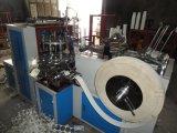 Taza de papel de la manga La formación y la máquina de cierre ( ZWT - 20 )