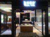 Im Freien 2 Personen-Familien-bewegliches trockenes Sauna BADEKURORT Gerät