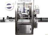 Máquina de etiquetado doble automática de las caras