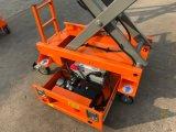 自動推進の小型は上昇の(カスタマイズされる)最大働き高さ5.8 (m)を切る