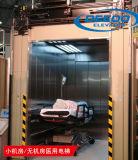 Standardfunktions-Emergency Passagier-Krankenhaus-Höhenruder