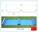 Plaque en acier en métal de qualité de la Chine Wiksind pour le toit