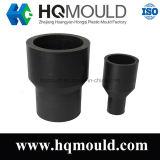 PVC共同管の減力剤の注入型
