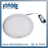 15W Epistar LED Downlight、Round LED Panel Lamp