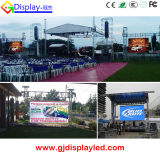 실내 P5.95 Rental LED Display (Aluminum 장을 정지하십시오 Casting)