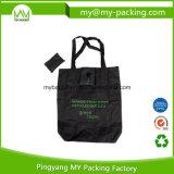 Soem Non Woven Pouch Foldable Bag mit einem Purse für Children