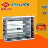 Machine de rôtissoire au poulet 3-Rod Gas à vendre