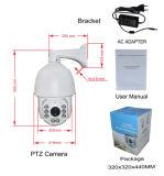 3MP PTZ 18Xの屋外のドームPTZ IPのカメラ防水PTZ