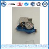 Счетчик воды RF предоплащенный карточкой без электрической части модуля