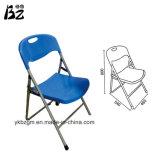 금속 옥외 정원 공원 의자 (BZ-0178)