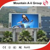 HD P5 im Freien SMD LED videobildschirm-Vorstand